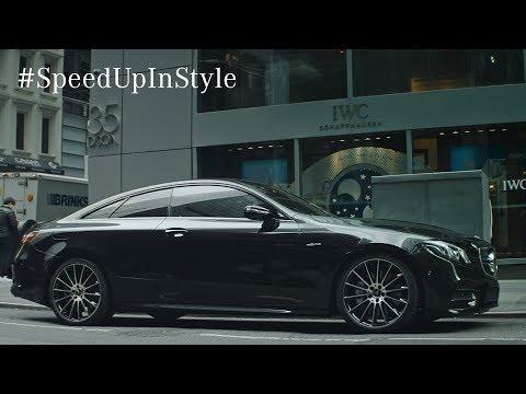 #SpeedUpinStyle Part 1: The New Mercedes-AMG E 53