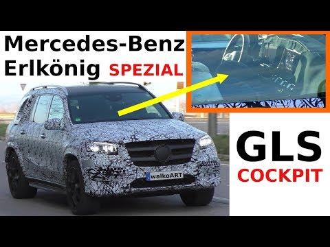 Mercedes Erlkönig GLS 2019 Spezial X167 - Special - Display view MBUX - Cockpit Blick - SPY VIDEO