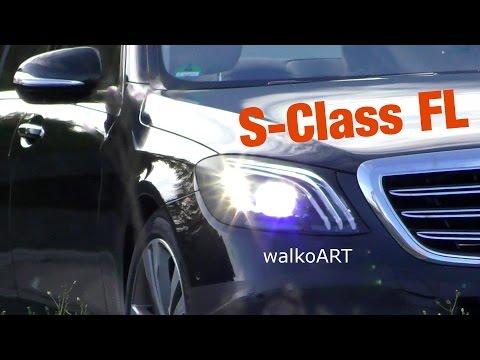 Mercedes Erlkönig S-Klasse S-Class W222 Modellpflege / Facelift 2017-2018 4K-Spy-Video