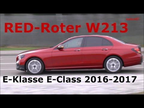 RED ALERT! Alarmstufe rot! Die neue E-Klasse W213 The NEW E-Class 2016-2017 Mercedes Erlkönig