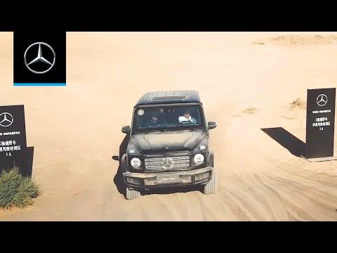 Mercedes-Benz G-Class (2019) in the Chinese Desert