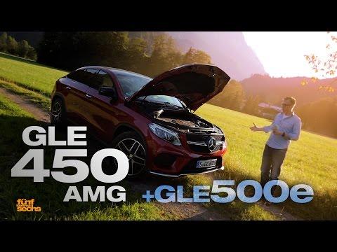 Mercedes GLE 450 AMG Coupé and GLE 500e / #mbPolarSun pt.2 (German)