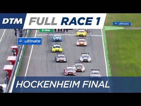DTM Hockenheim Finale 2016 - Rennen 1 - Re-Live (Deutsch)