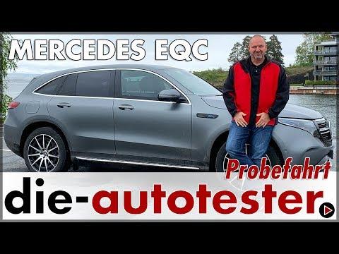 Mercedes EQC 400 4MATIC - Das EQ Serien SUV | Reichweite Probefahrt 2019 Test Review Deutsch