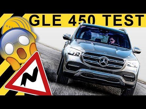 UNFASSBAR! Dieses SUV legt sich IN die KURVE! Mercedes GLE 450 TEST