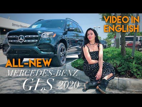 All-New Mercedes-Benz GLS 580 2020   Walkaround 4K